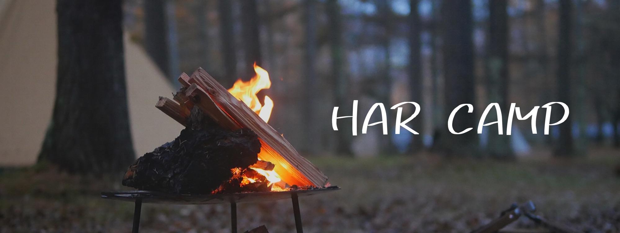 HAR CAMP
